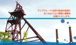 アップグレードは田川地域の皆様に多くのよりよい情報と健康をお届けいたします。
