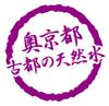 s-okukyoto-logo