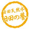 s-hita-logo